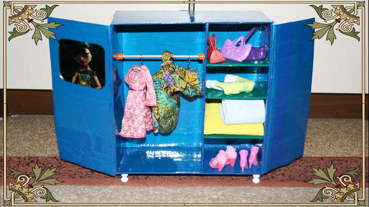 Как сделать кукольный своими руками из коробок фото 449
