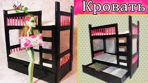 osobennosti_sozdaniya_krovatki Как сделать кровать для куклы - мастер-класс