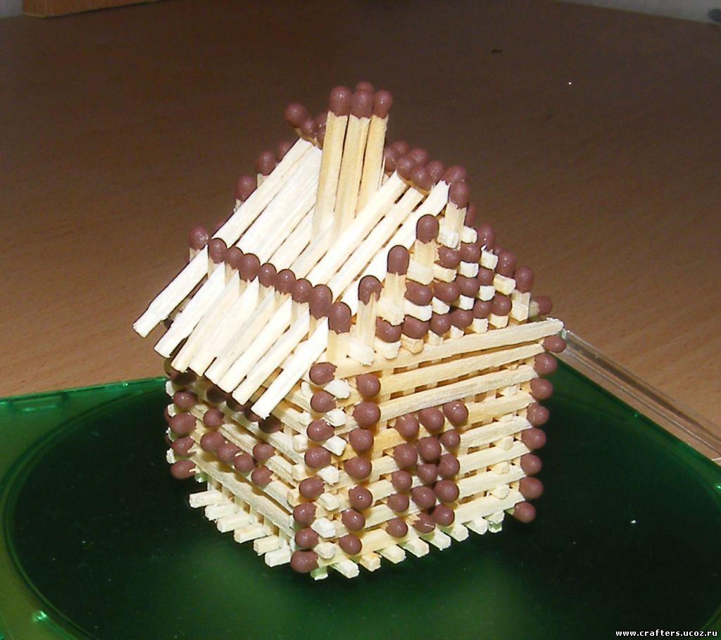 Как сделать спичечный домик фото 504