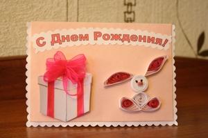 Особенности создания открытки на день рождения