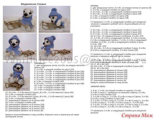 как связать мишку амигуруми крючком мастер класс мини игрушка