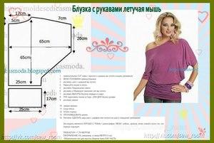 bluza_letuchaya_mysh Построение выкройки рукава летучая мышь для платья