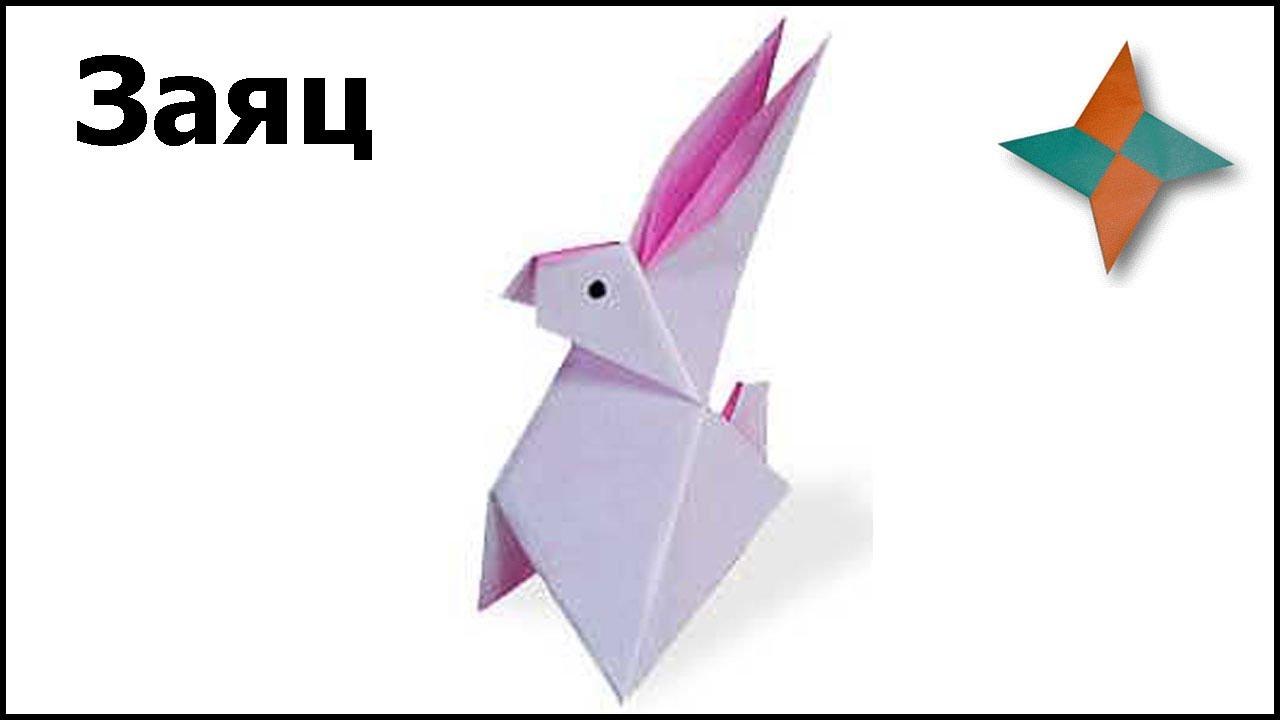 Как сделать зайца из бумаги своими руками фото 809