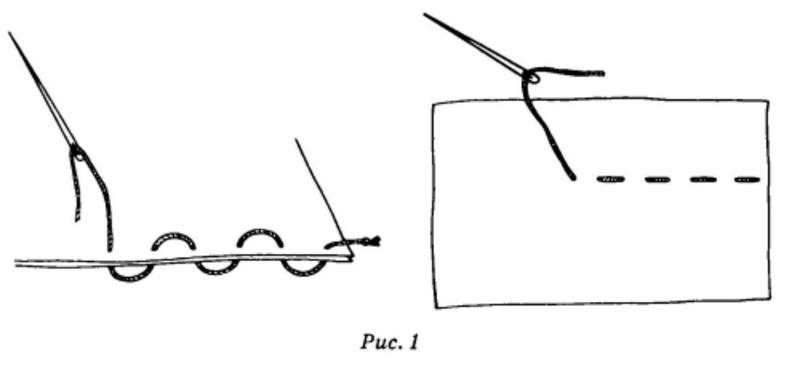 Способ изготовления блокнота