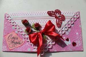 Красивые конверты и открытки