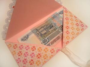 Как украсить конверт