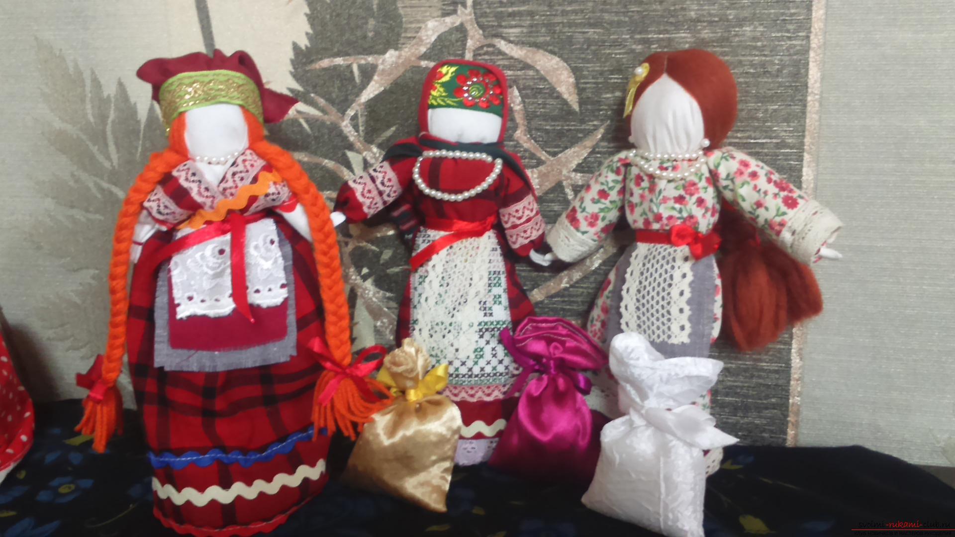 Славянские куклы. Делаем оберег на счастье и достаток 82